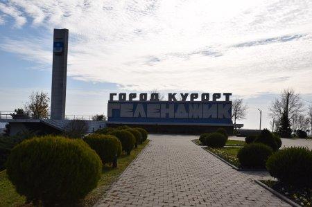 Черноморский город курорт Геленджик