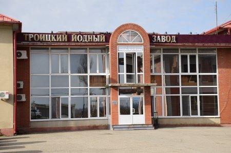 Троицкий йодный завод