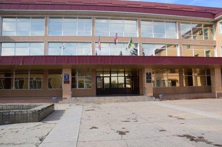 Дом культуры в Крымске