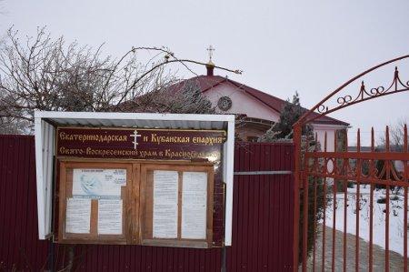 Свято-воскресенский храм в Красносельском