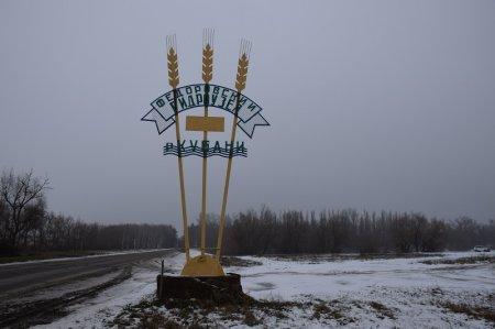 Федоровский гидроузел