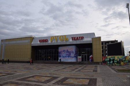 Кинотеатр в Крымске