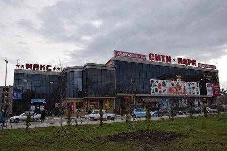 Сити парк в Крымске