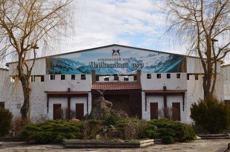 Этнический центр