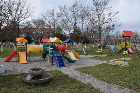 Детская площадка в Натухаевском парке