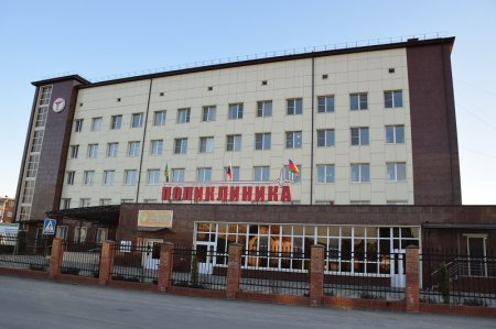 Поликлиника в Крымске