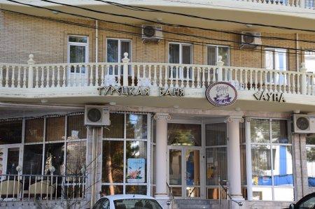 Турецкая баня и сауна