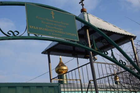 Храм в станице Днепровской