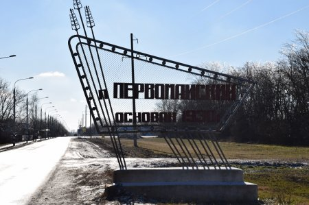 Поселок Первомайский