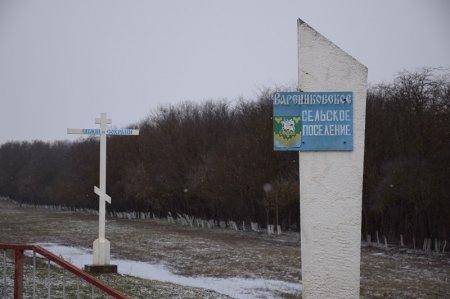 Варениковское сельское поселение