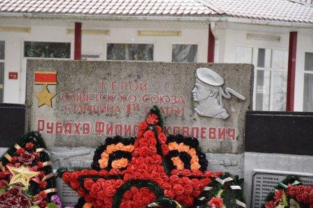 Памятник Герою Советского Союза Рубахо Ф.Я.