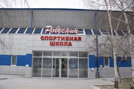 Спортшкола в Крымске