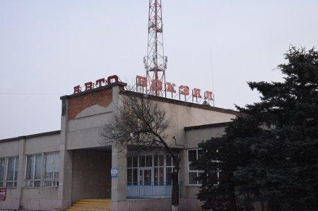 Автовокзал в Абинске