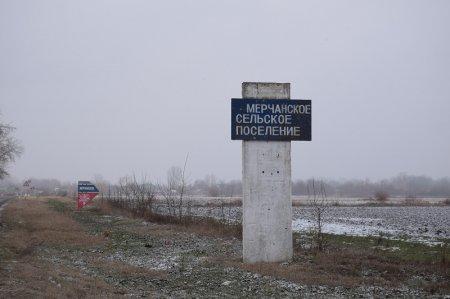 Мерчанское сельское поселение
