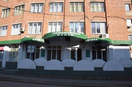 Медицинский центр в Крымске