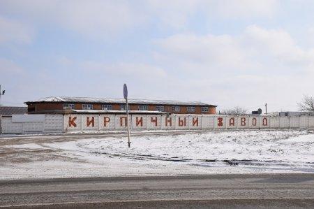 Кирпичный завод Славянск-на-кубани