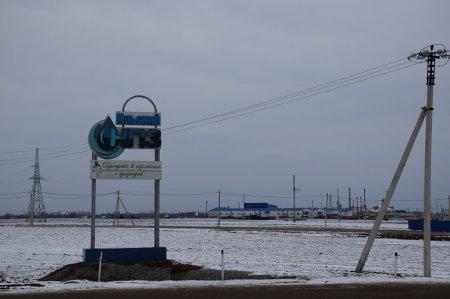 Ильский Нефтеперегонный Завод