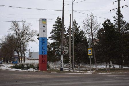 Поселок Ахтырский
