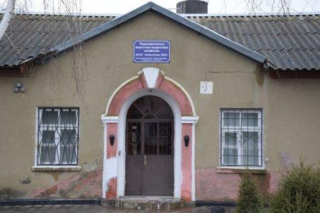 Черноерковское Нерестово-выростное хозяйство