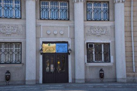 Новороссийский филиал Краснодарской лаборатории судебной экспертизы