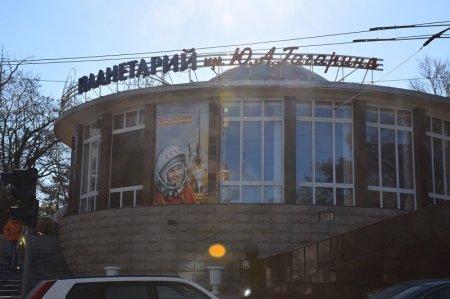 Планетарий им. Ю.А.Гагарина в Новороссийске