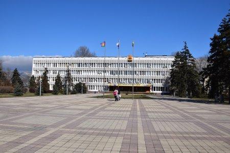 Администрация города Новороссийска