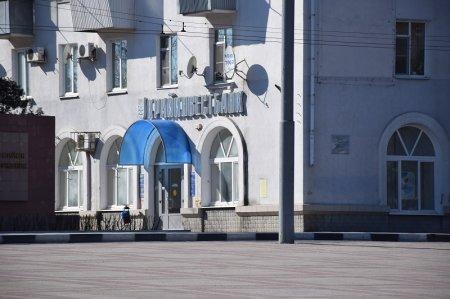 Крайинвест банк в Новороссийске