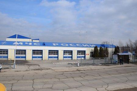 МЧС в Крымске