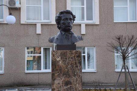 Памятник А.С.Пушкину в Крымске