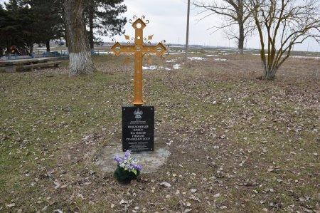Ханьковский поклонный крест
