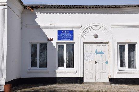 Сельский клуб хутора Плавненский