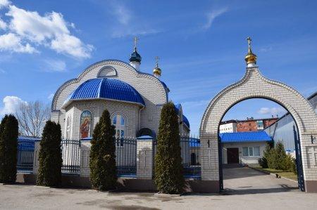 Церковь в Крымске