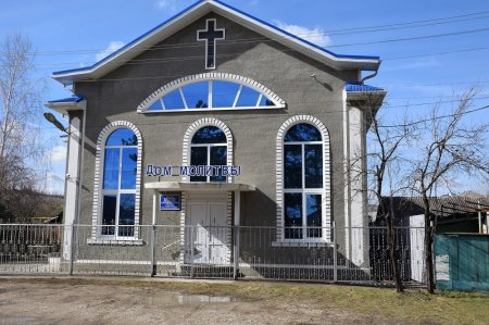 Дом молитвы бабтистов в Крымске