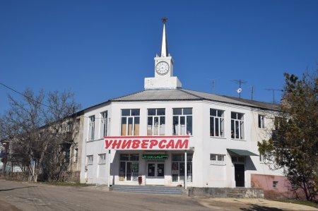 Универсам хутора Школьного
