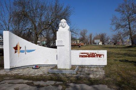 Памятник Бородину В.С. в Анапе