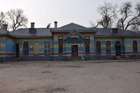 Железнодорожная Станция Полтавская