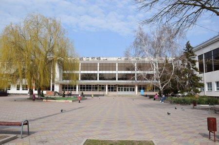 Дом культуры Приморска-Ахтарска