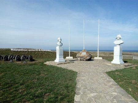 Фанагрийская крепость А.Суворова в Тамани