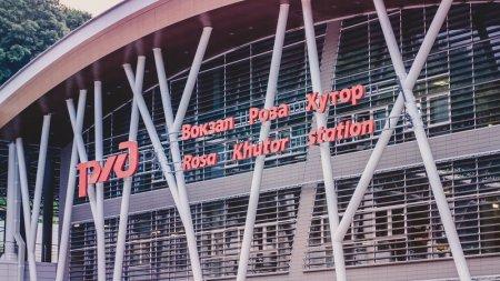 Железнодорожная Станция Роза Хутор
