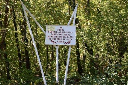 Памяти советским войнам в Шапсугской