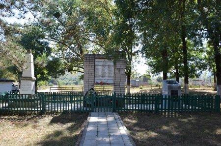 Мемориал в Шапшугской