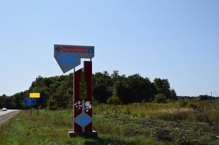 Ярославское сельское поселение