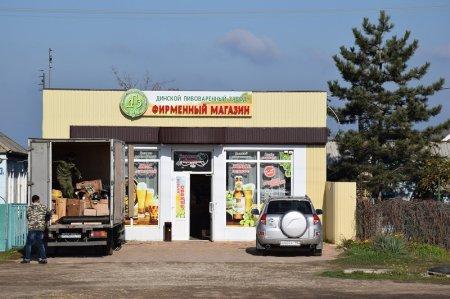 Динской Пивоваренный Завод Фирменный магазин