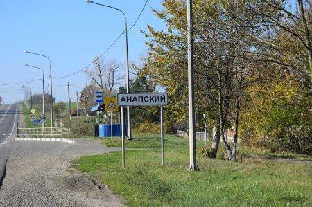 Хутор Анапский