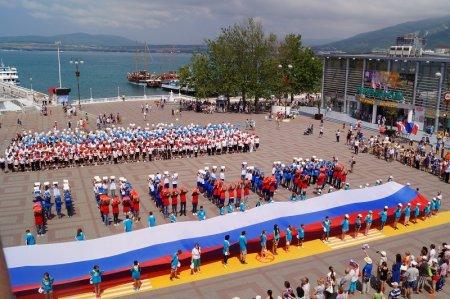 День Российского флага в Геленджике