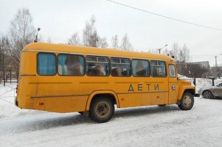 Школьный автобус на Кубани