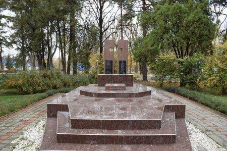 Монумент героям в Северской