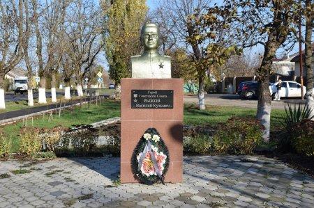 Бюст героя советского союза Рыжкова В.К.