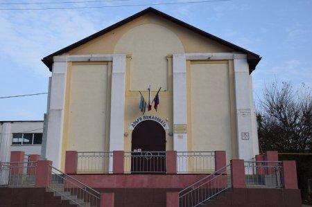 Дом культуры Джигинки