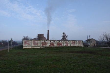 Керамзитовый завод в Джигинке
